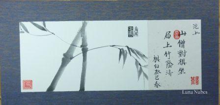 Bambous f p