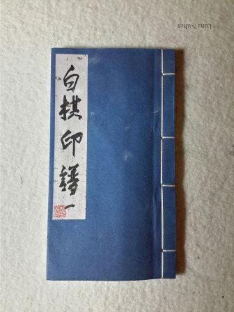 recueil de sceaux fp